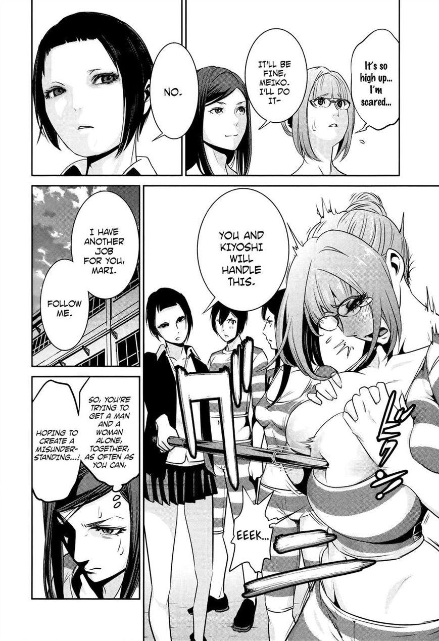 Kangoku Gakuen 110 Page 2