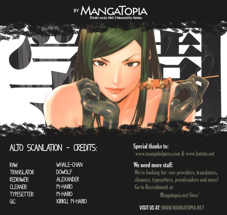 Kangoku Gakuen 128 Page 1