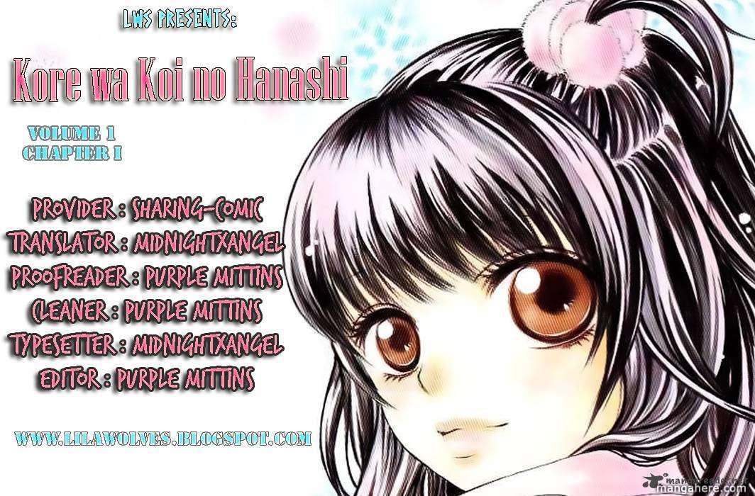 Kore Wa Koi No Hanashi 1 Page 1