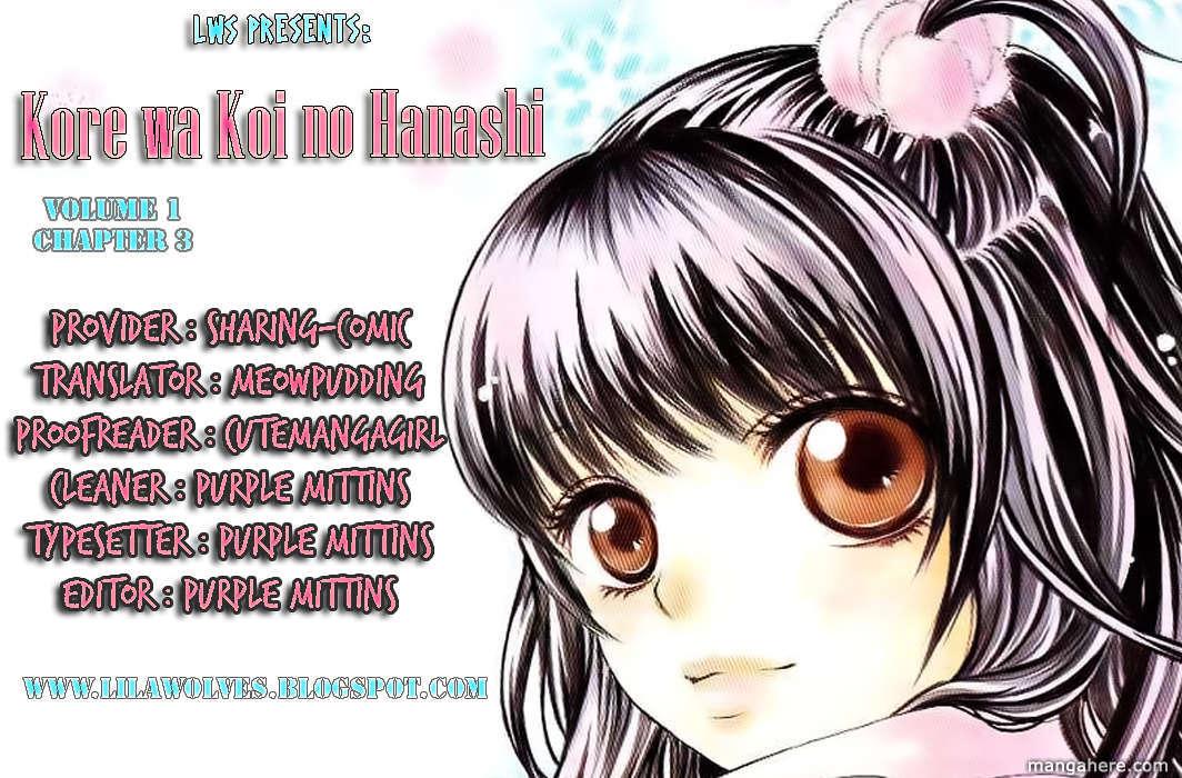Kore Wa Koi No Hanashi 3 Page 1