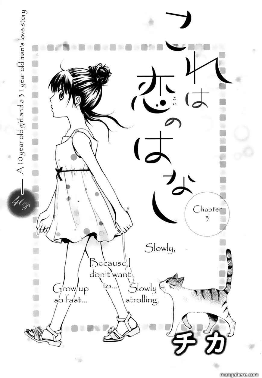 Kore Wa Koi No Hanashi 3 Page 2