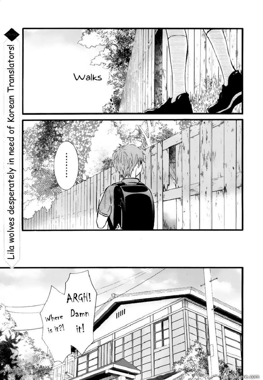 Kore Wa Koi No Hanashi 3 Page 4