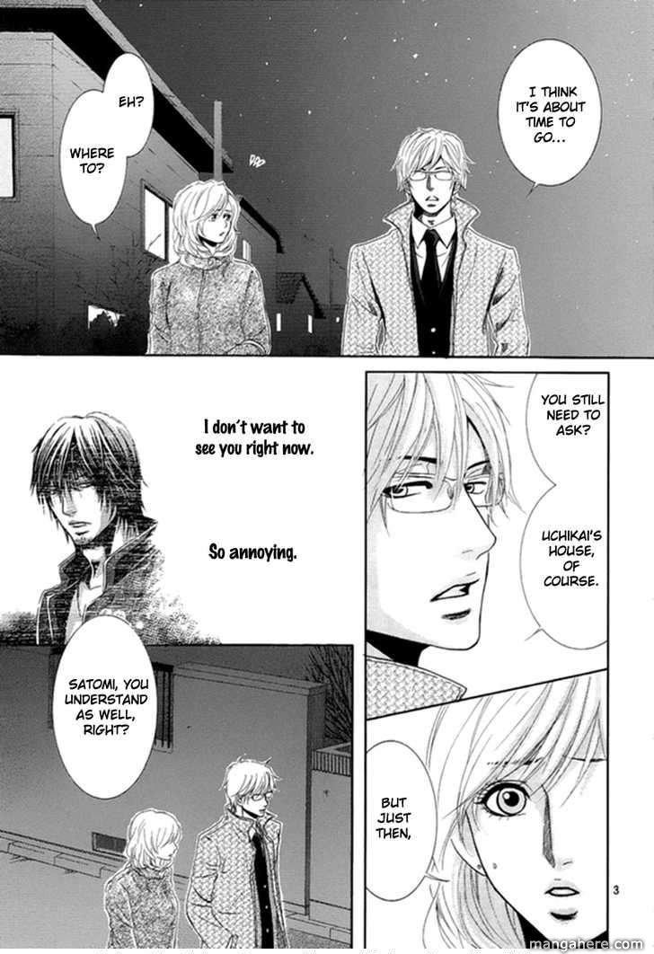 Kore Wa Koi No Hanashi 8 Page 4