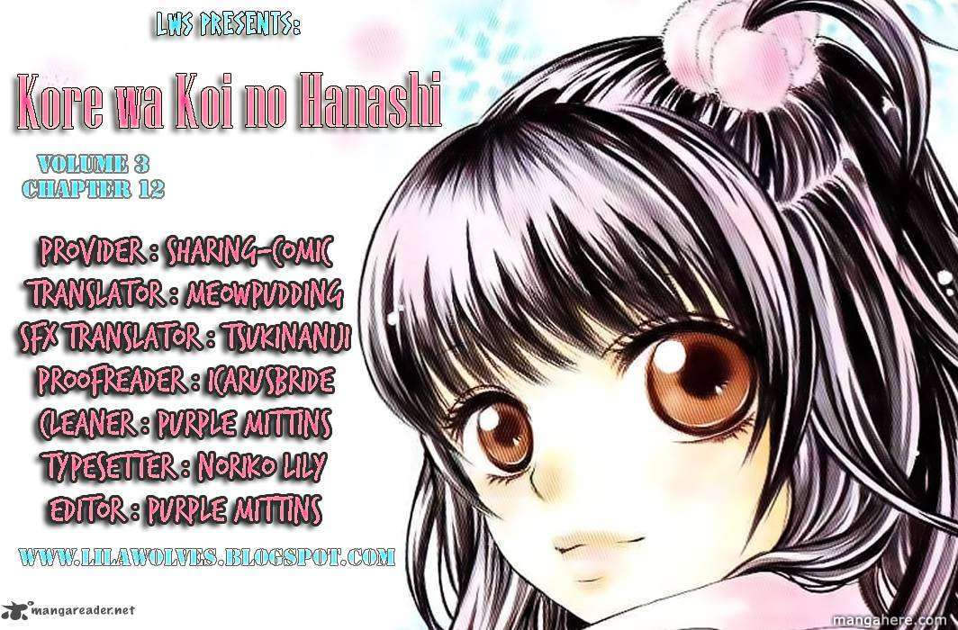 Kore Wa Koi No Hanashi 12 Page 1