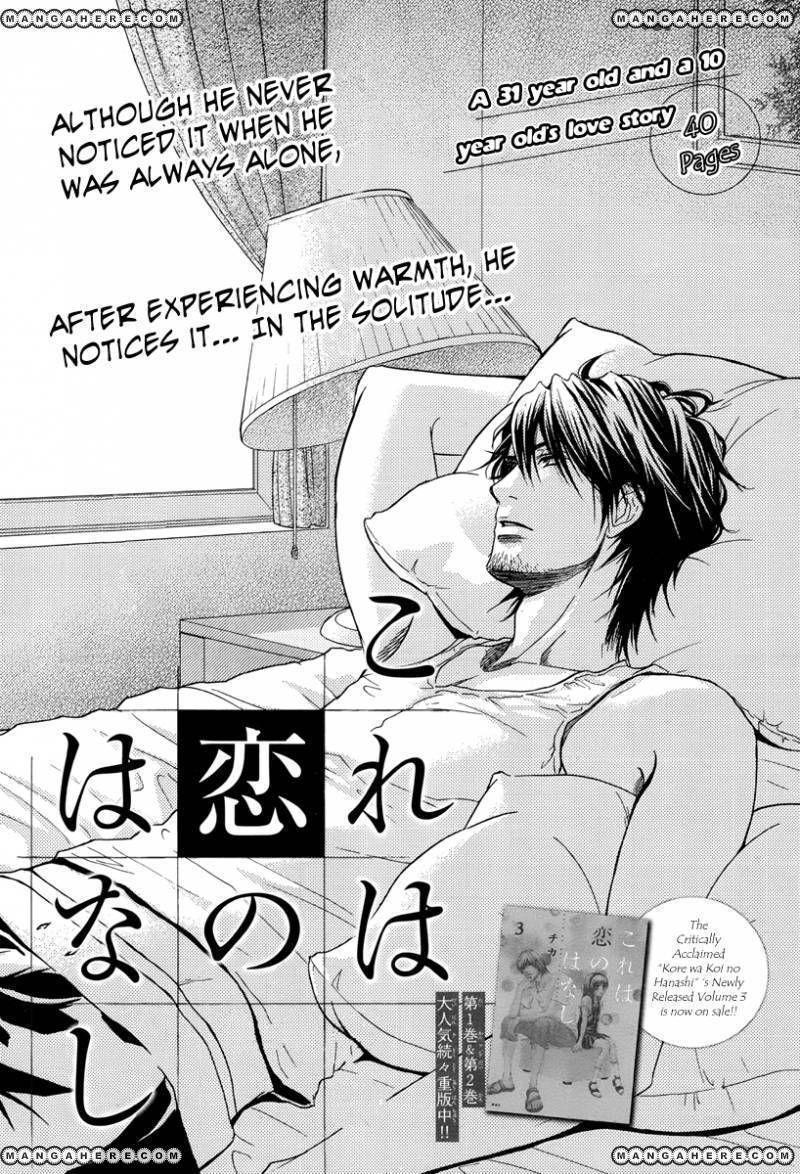 Kore Wa Koi No Hanashi 14 Page 2