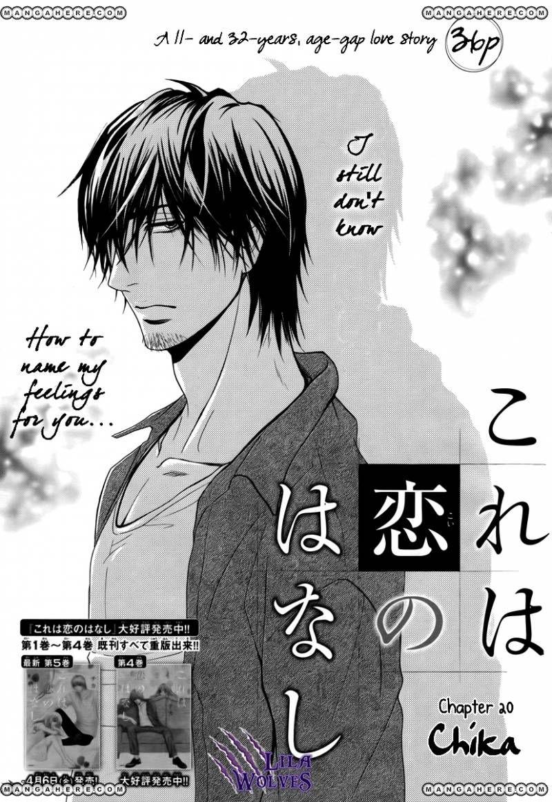 Kore Wa Koi No Hanashi 20 Page 2