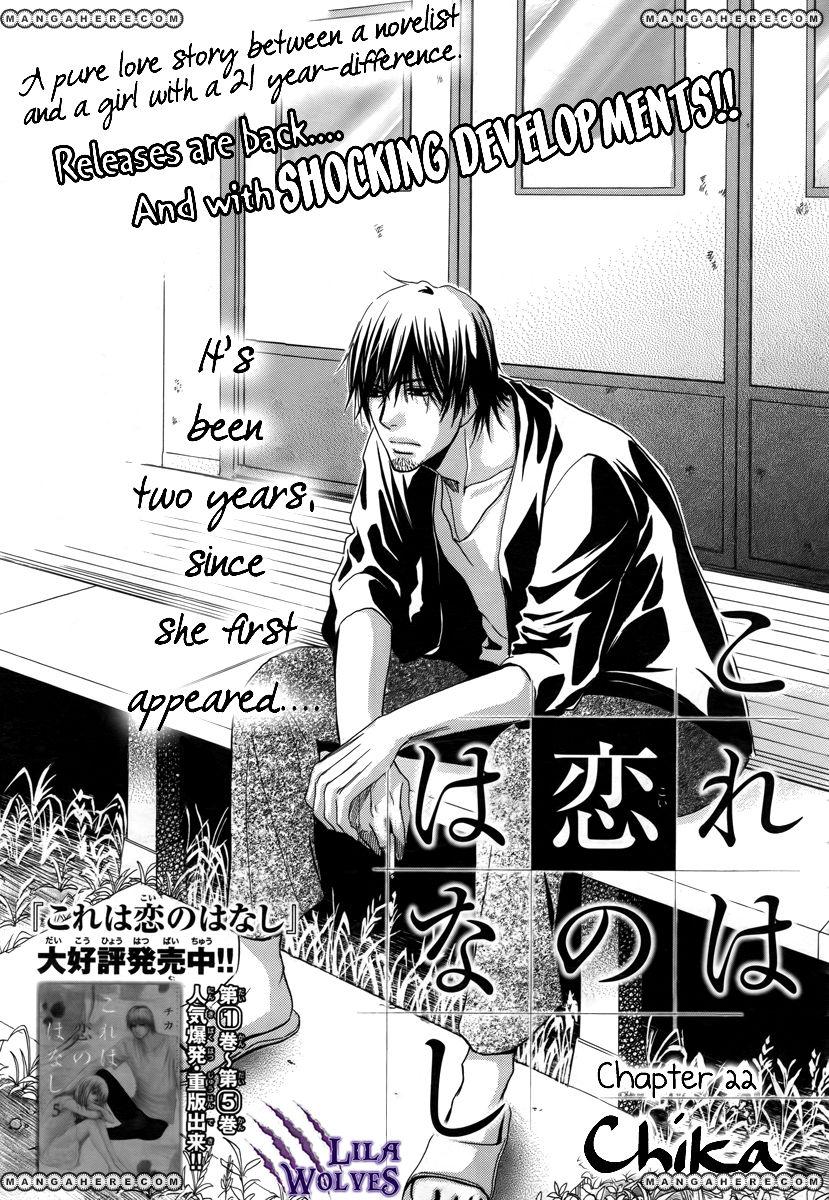 Kore Wa Koi No Hanashi 22 Page 2