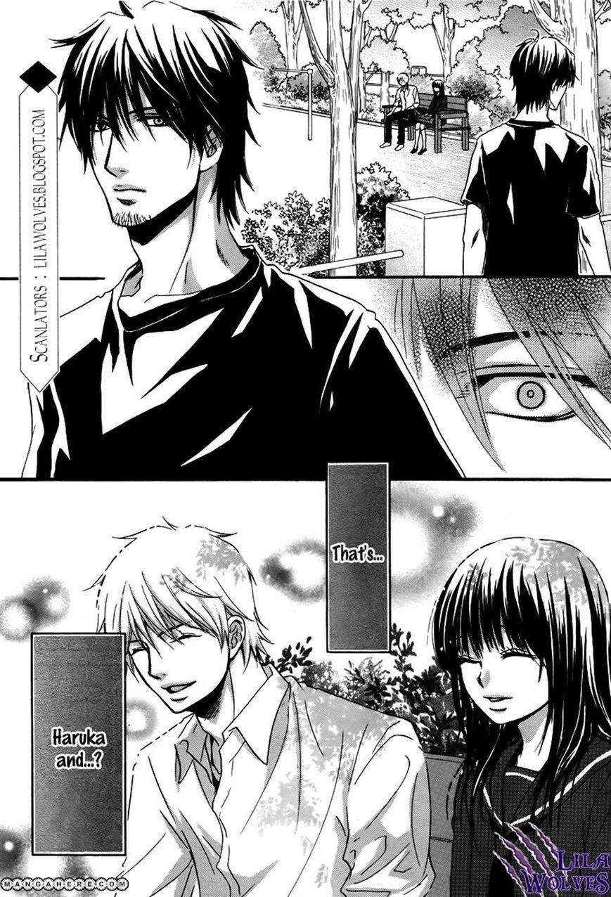 Kore Wa Koi No Hanashi 24 Page 3