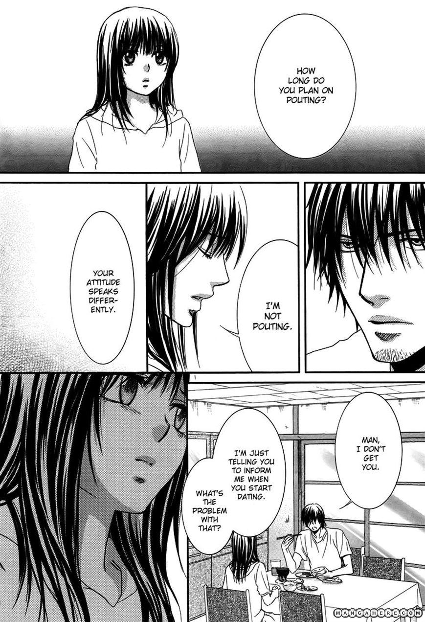 Kore Wa Koi No Hanashi 25 Page 4