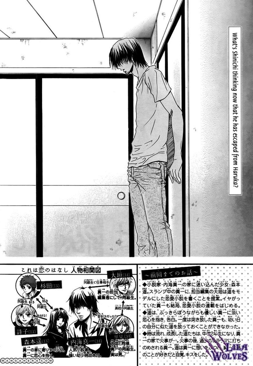Kore Wa Koi No Hanashi 27 Page 3