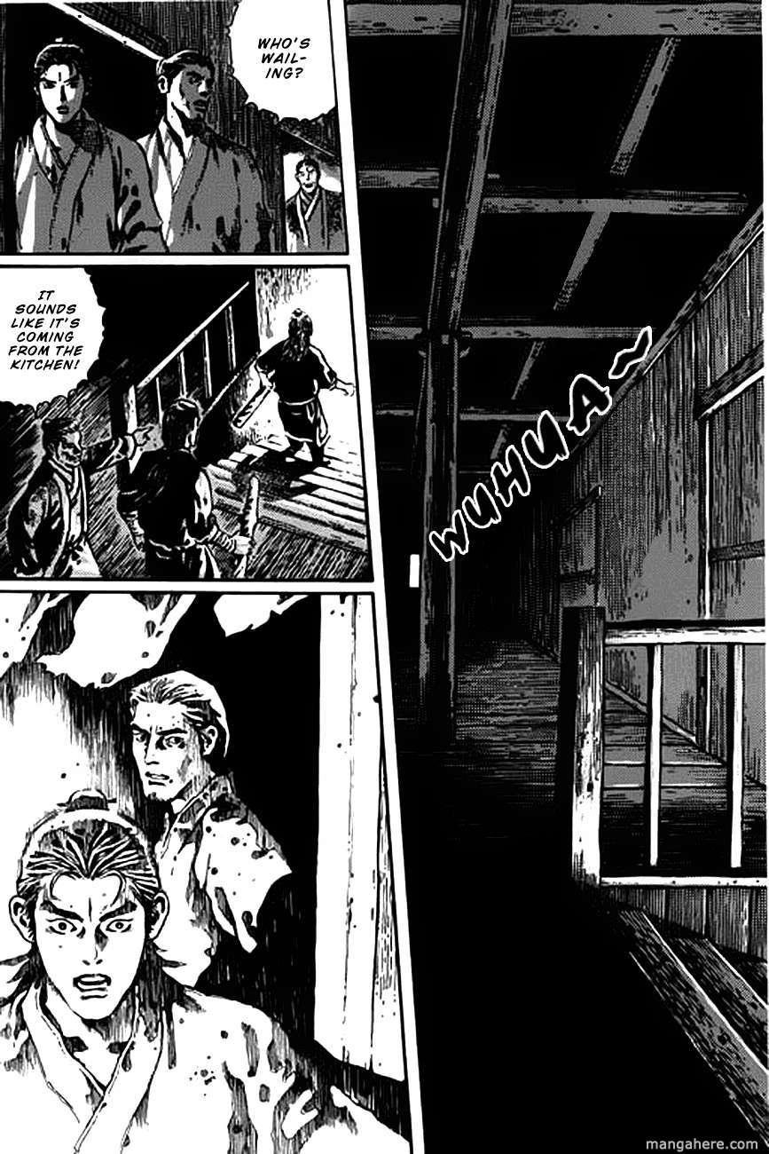 God Pretender 2 Page 1