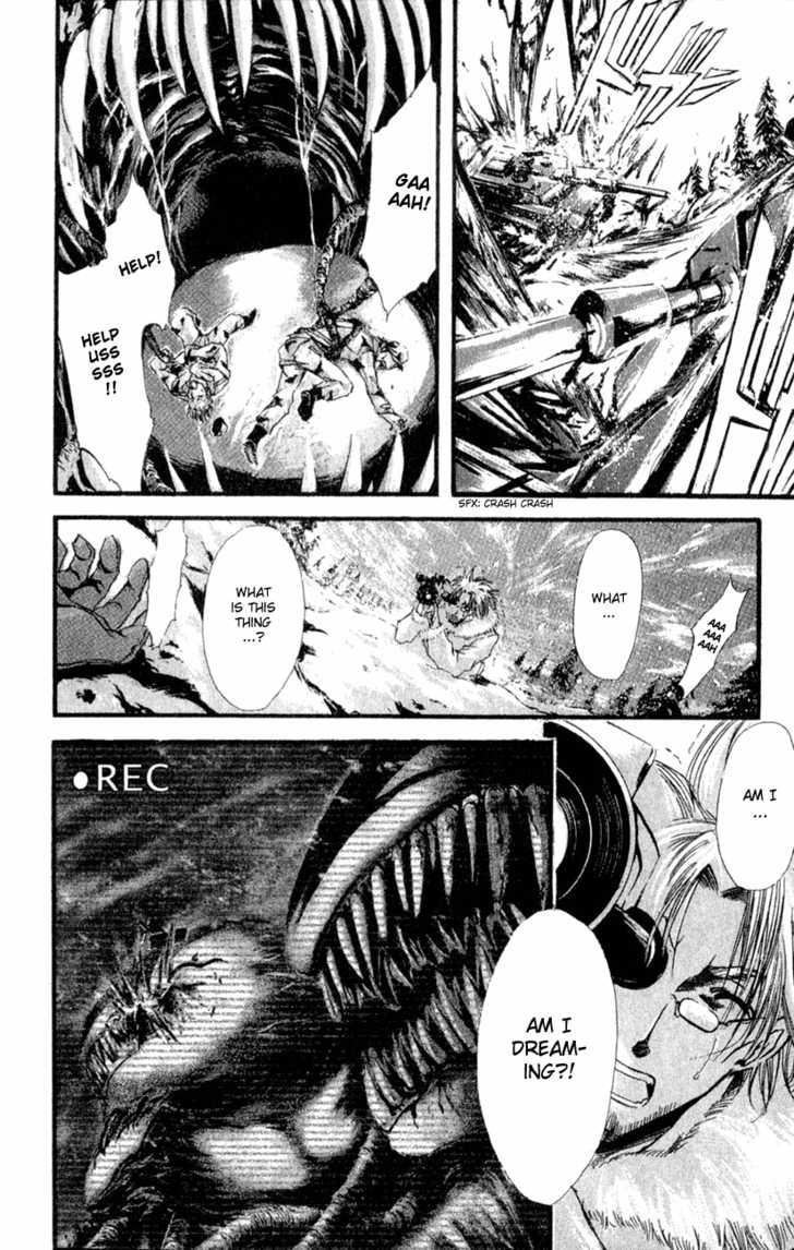 Watashi no Messiah-sama 1.3 Page 3