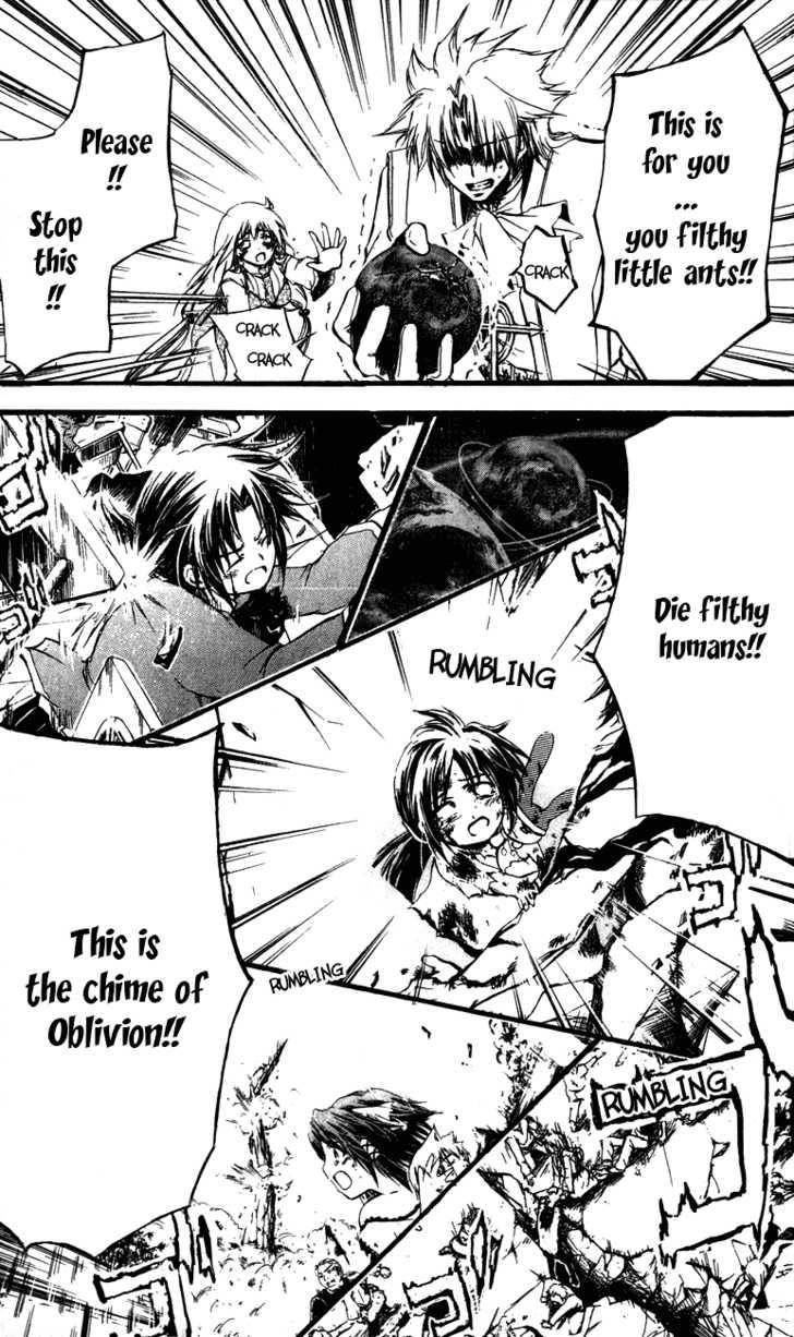 Watashi no Messiah-sama 32 Page 1