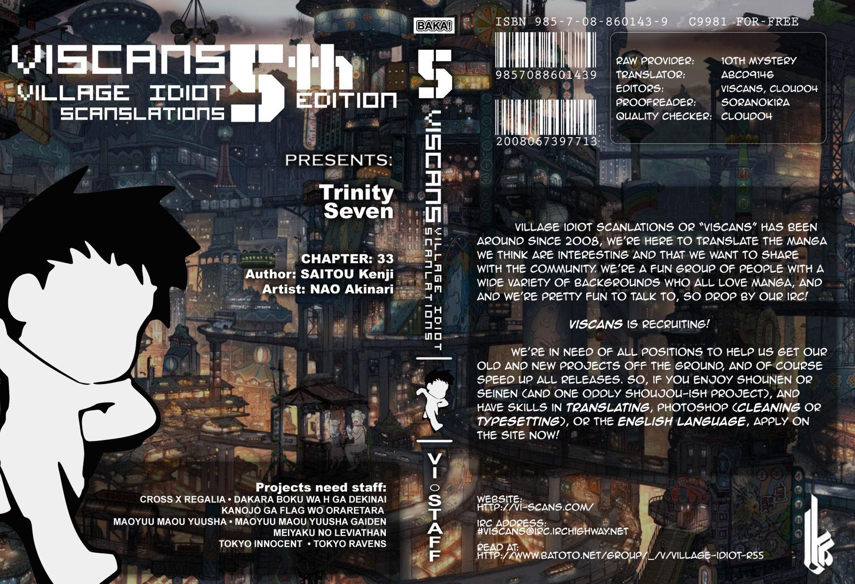 Trinity Seven 33 Page 1