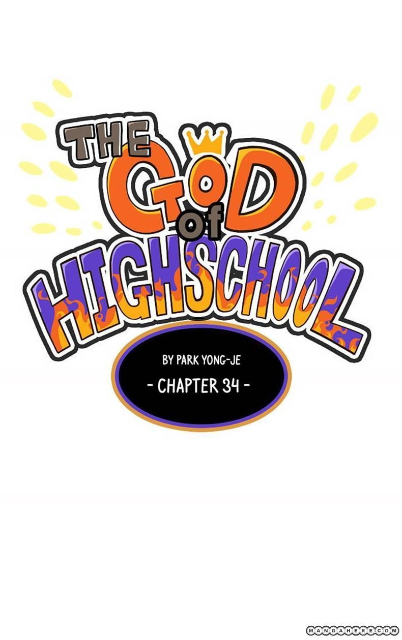 The God Of High School 34 Page 1