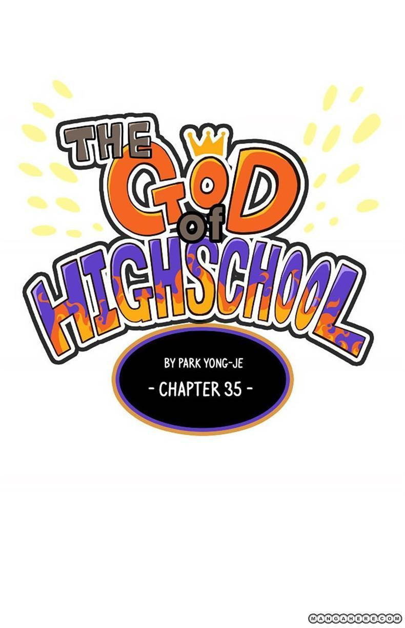 The God Of High School 35 Page 1