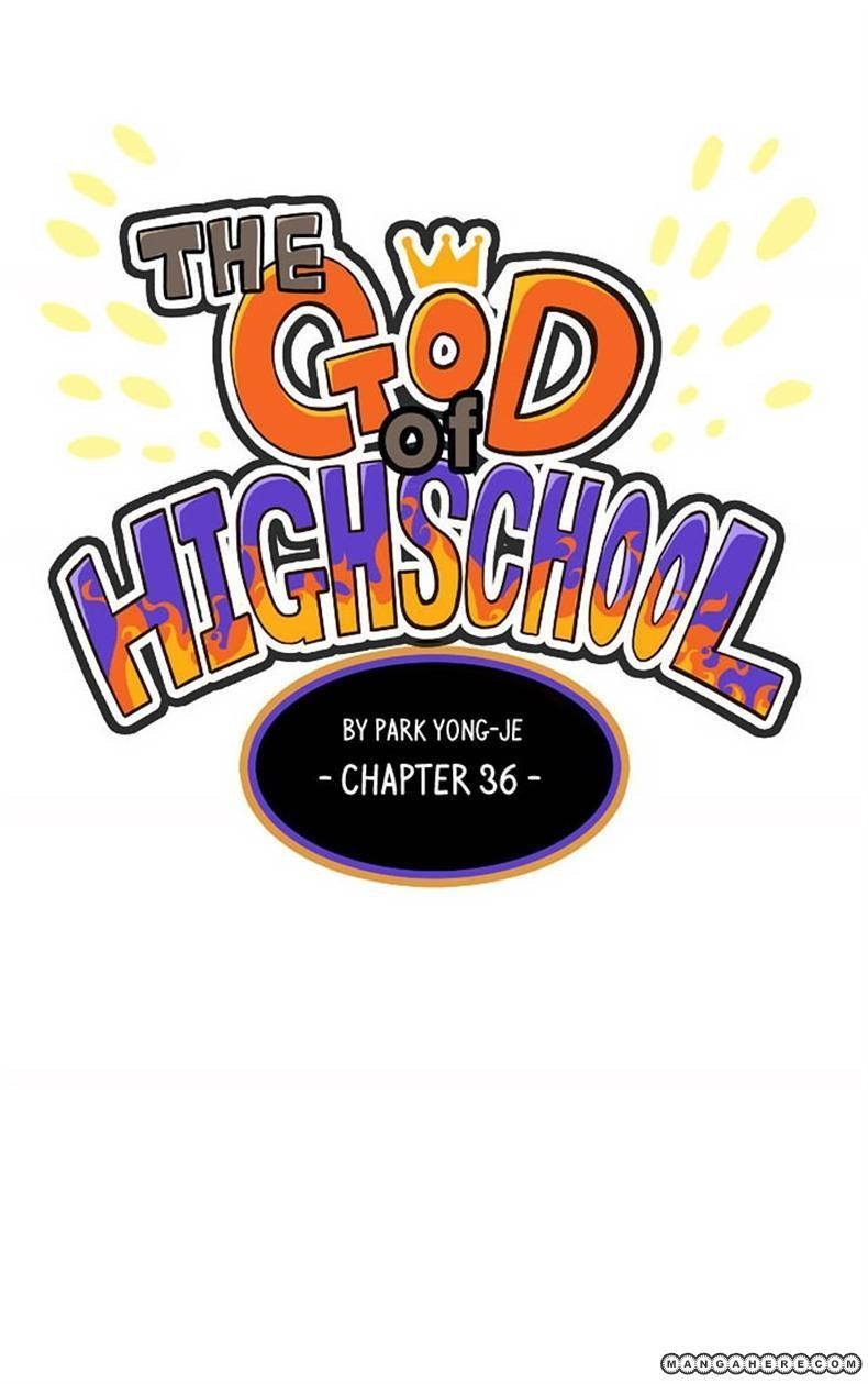 The God Of High School 36 Page 1