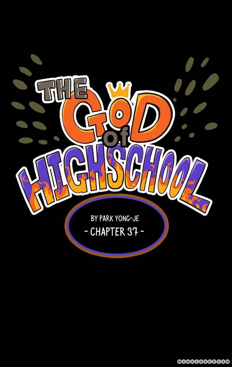 The God Of High School 37 Page 1