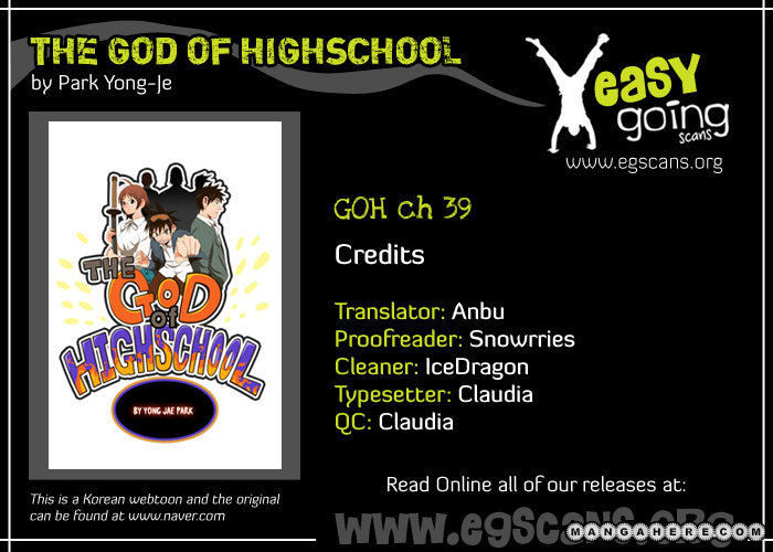 The God Of High School 39 Page 1