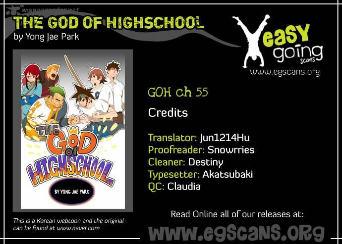 The God Of High School 55 Page 1