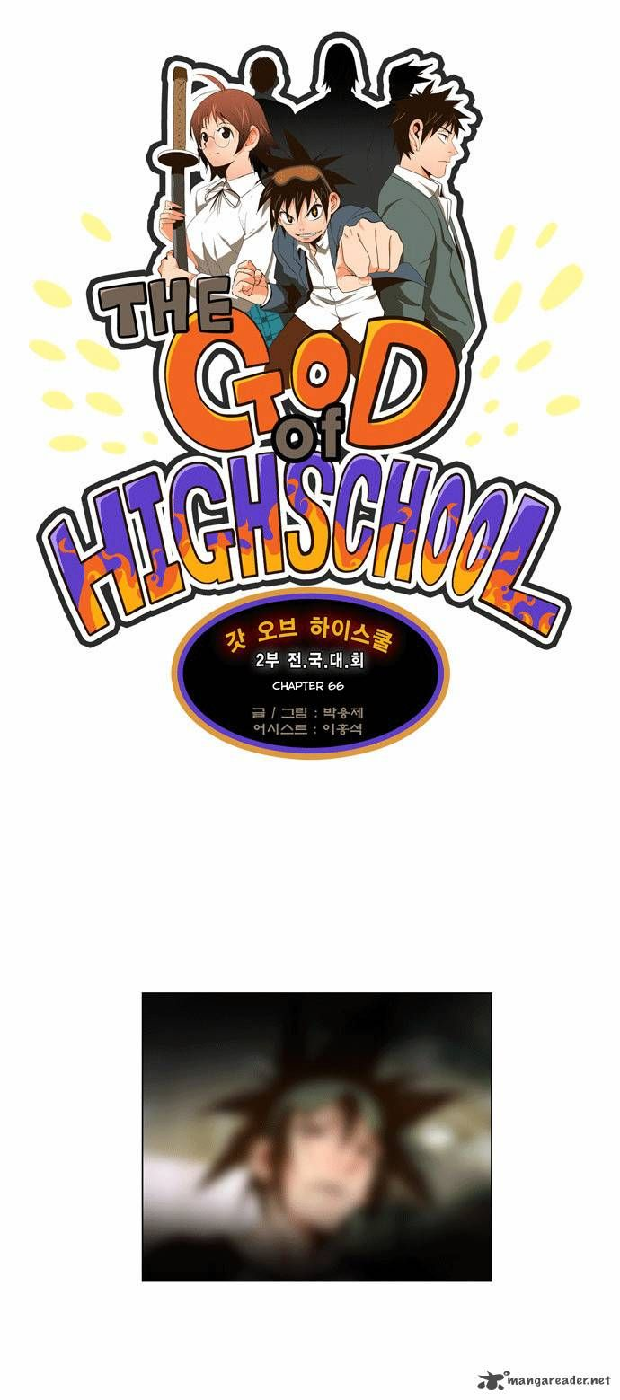 The God Of High School 66 Page 1