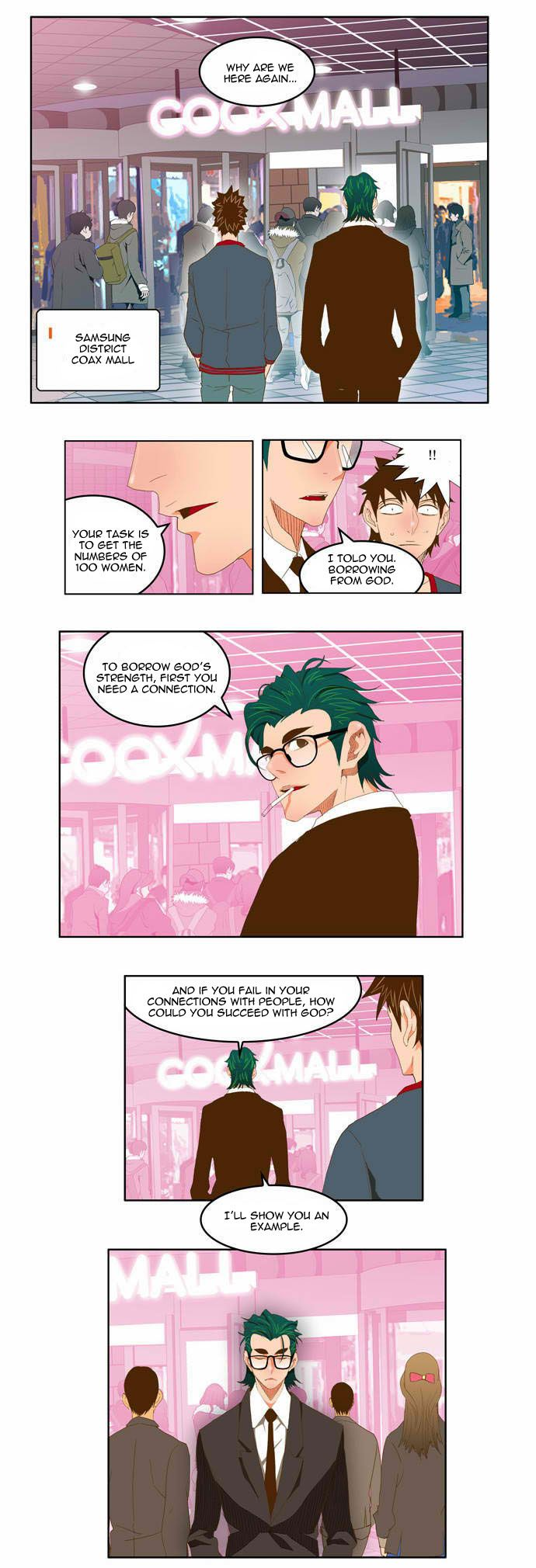 The God Of High School 74 Page 2