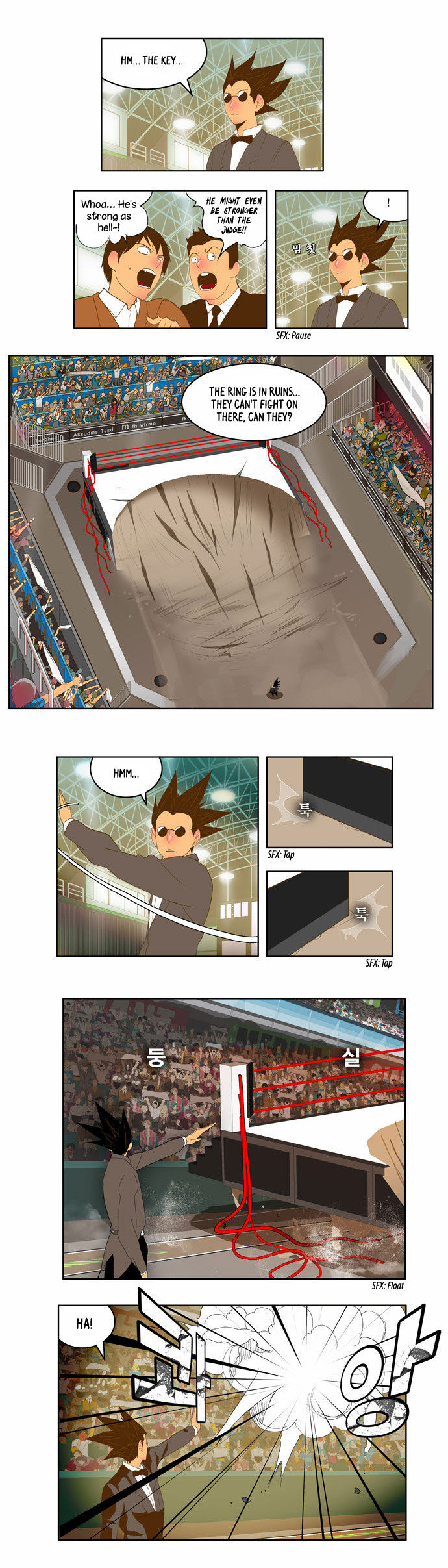 The God Of High School 86 Page 2