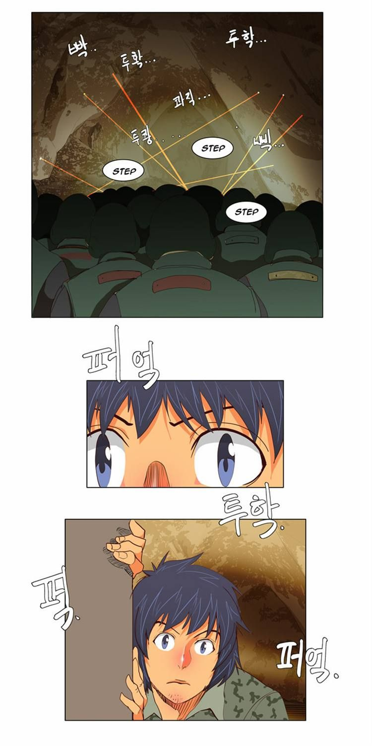 The God Of High School 115 Page 2