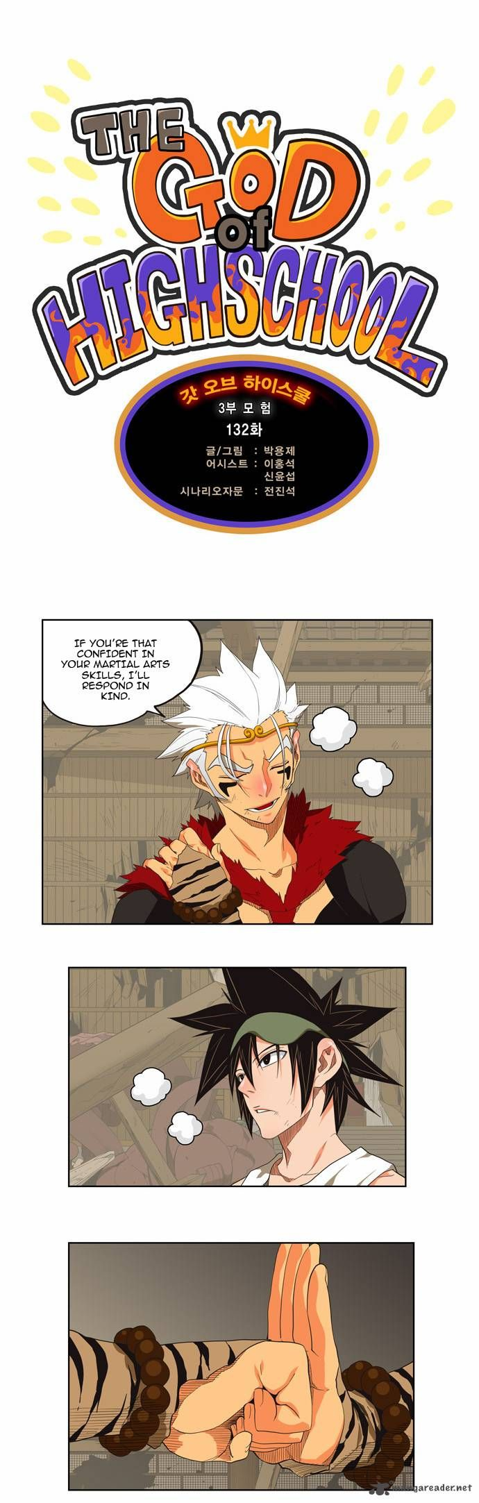 The God Of High School 132 Page 2