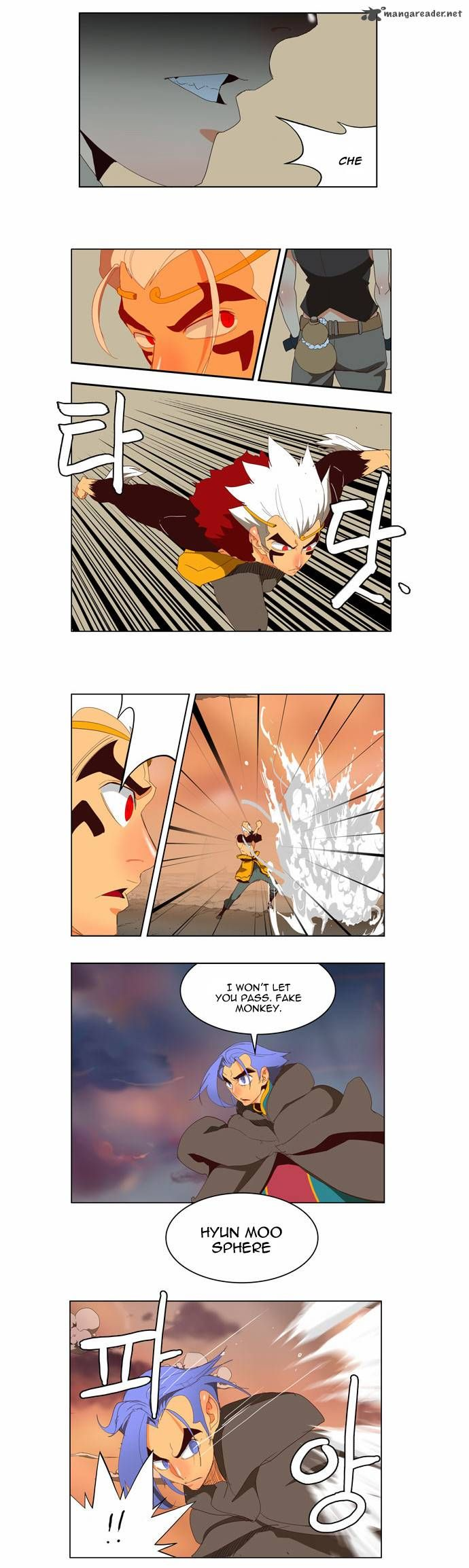 The God Of High School 146 Page 2