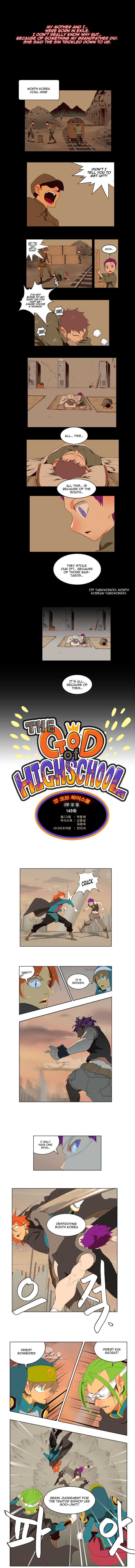 The God Of High School 149 Page 1