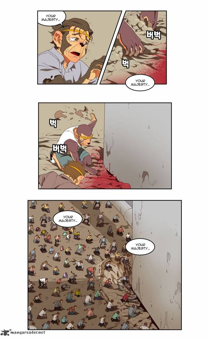 The God Of High School 152 Page 2