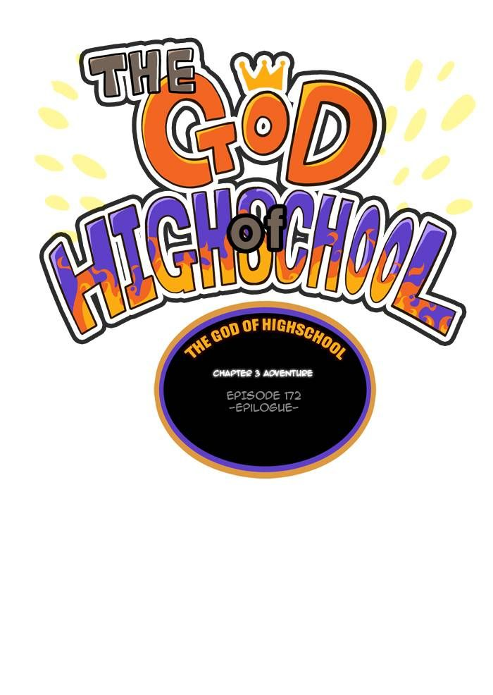 The God Of High School 172 Page 1