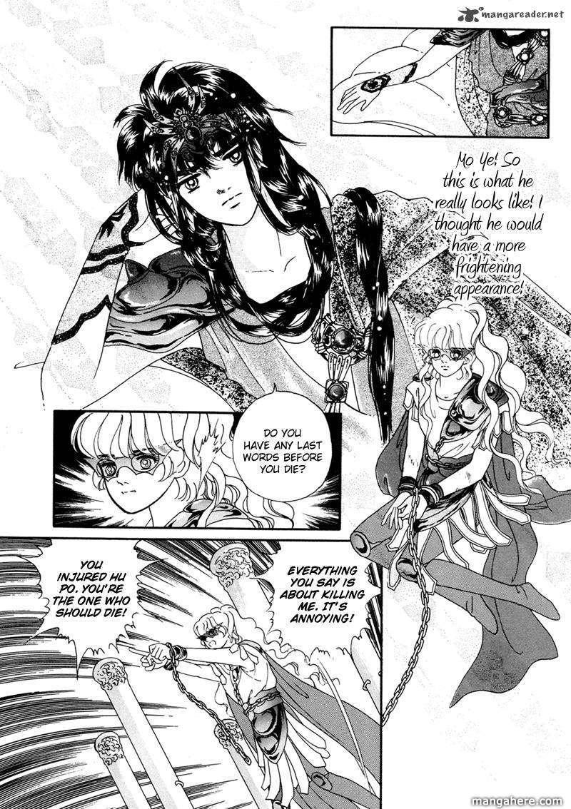 Angel At War 2 Page 2