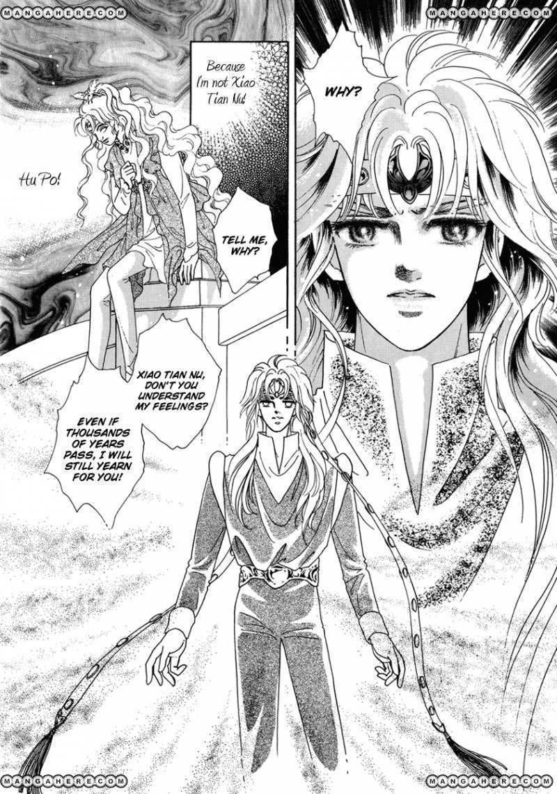 Angel At War 11 Page 2