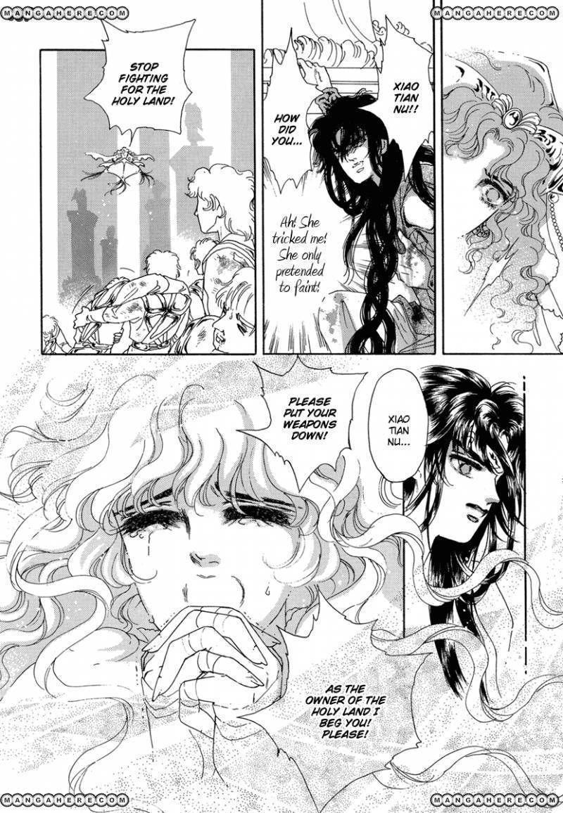 Angel At War 20 Page 2