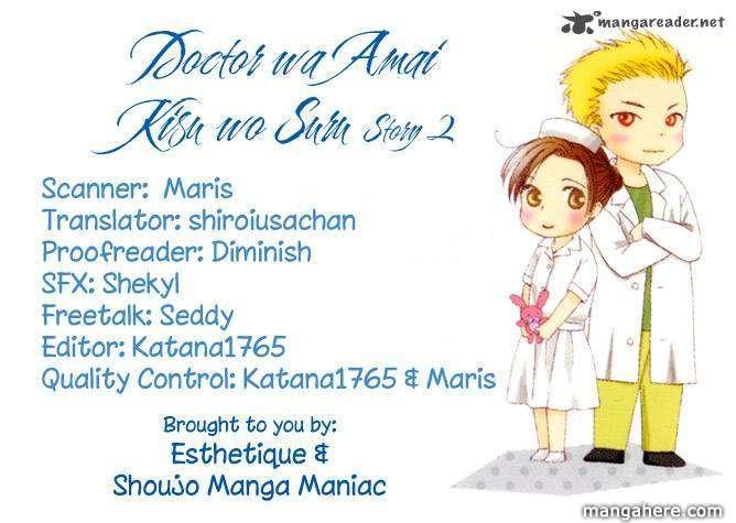 Doctor Wa Amai Kisu Wo Suru 2 Page 1