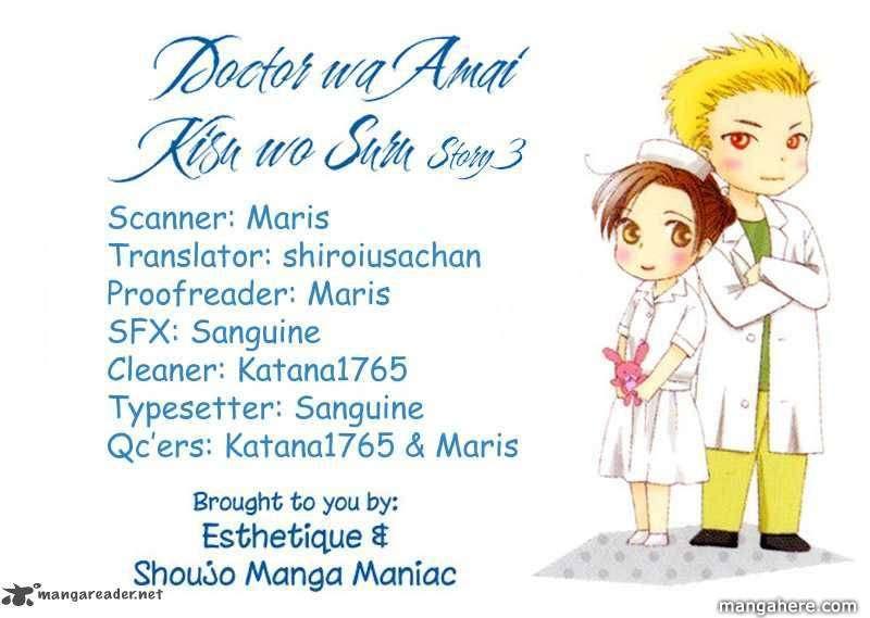 Doctor Wa Amai Kisu Wo Suru 3 Page 1