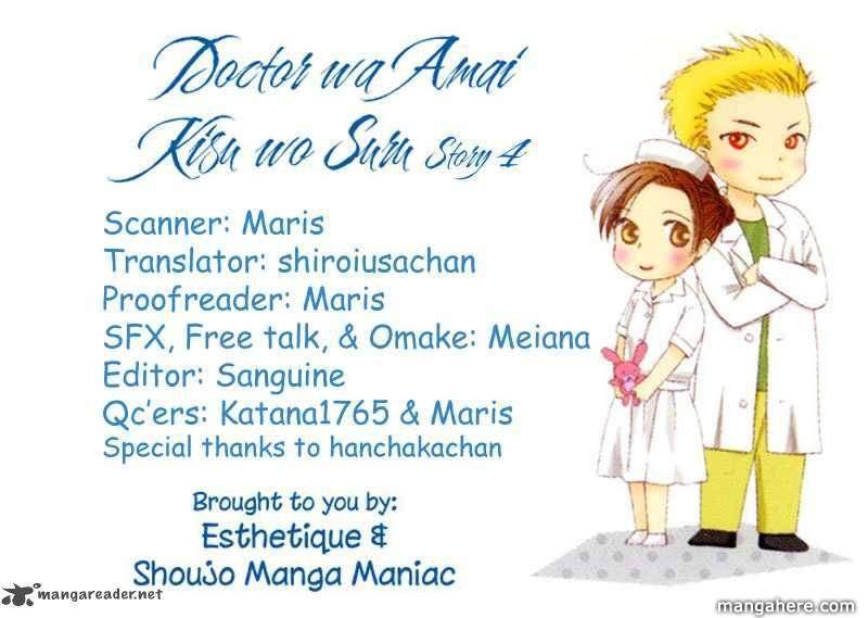 Doctor Wa Amai Kisu Wo Suru 4 Page 1