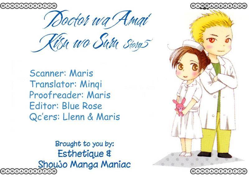 Doctor Wa Amai Kisu Wo Suru 5 Page 1