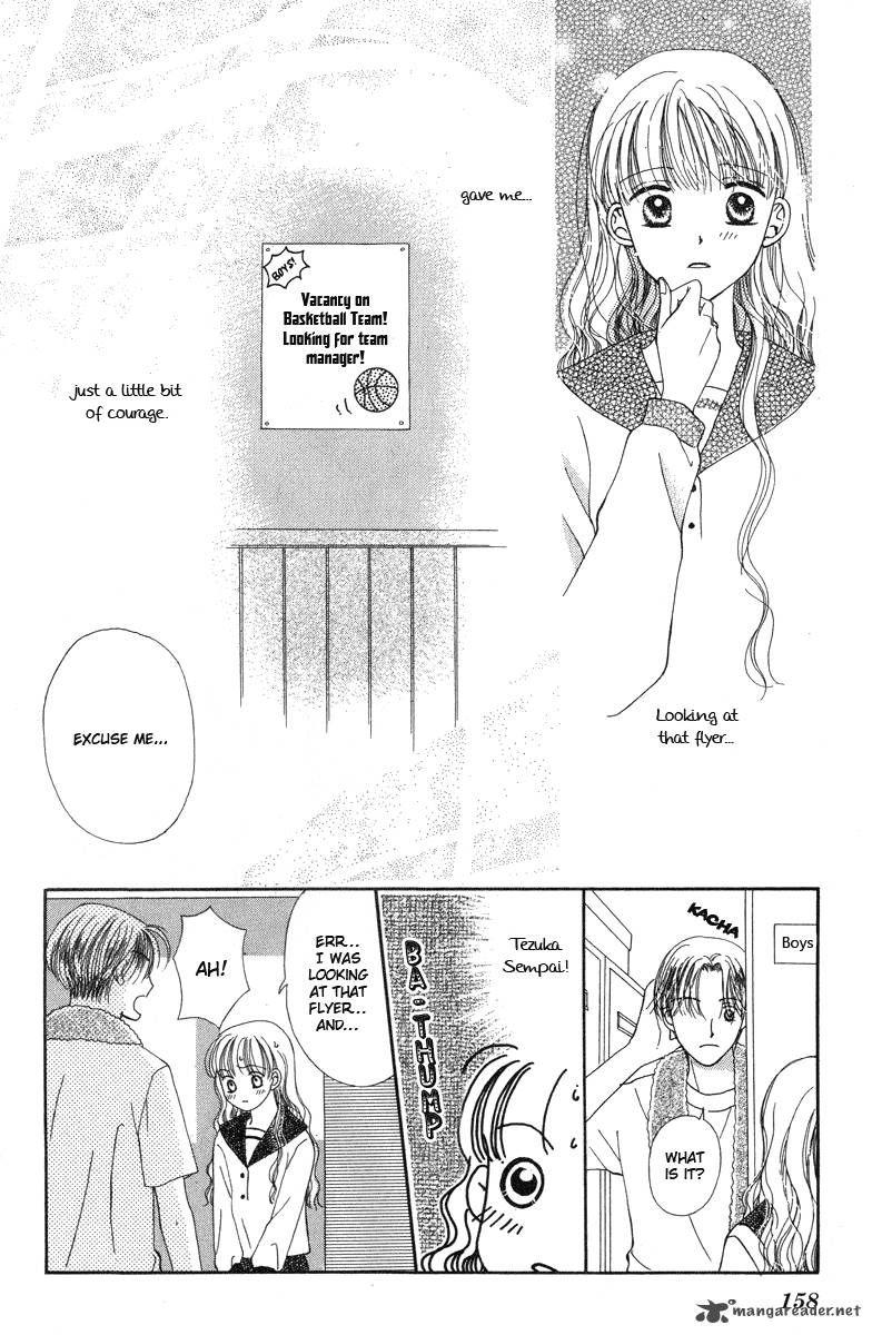 Doctor Wa Amai Kisu Wo Suru 5 Page 3