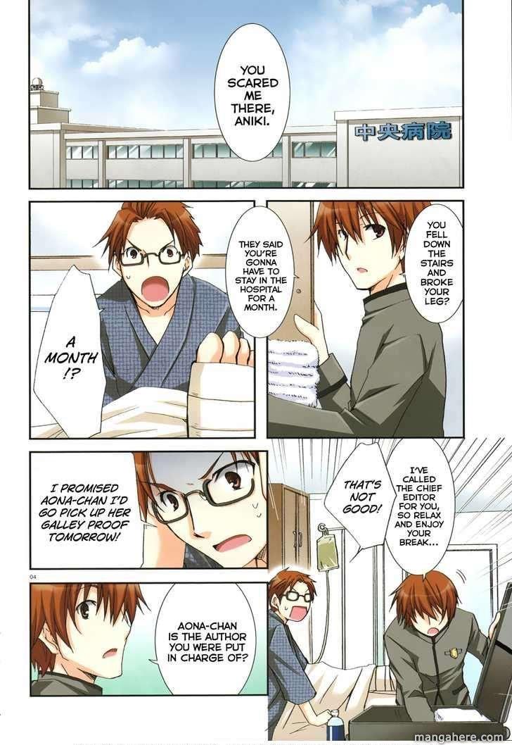 Ranobe No Hen! 1 Page 3