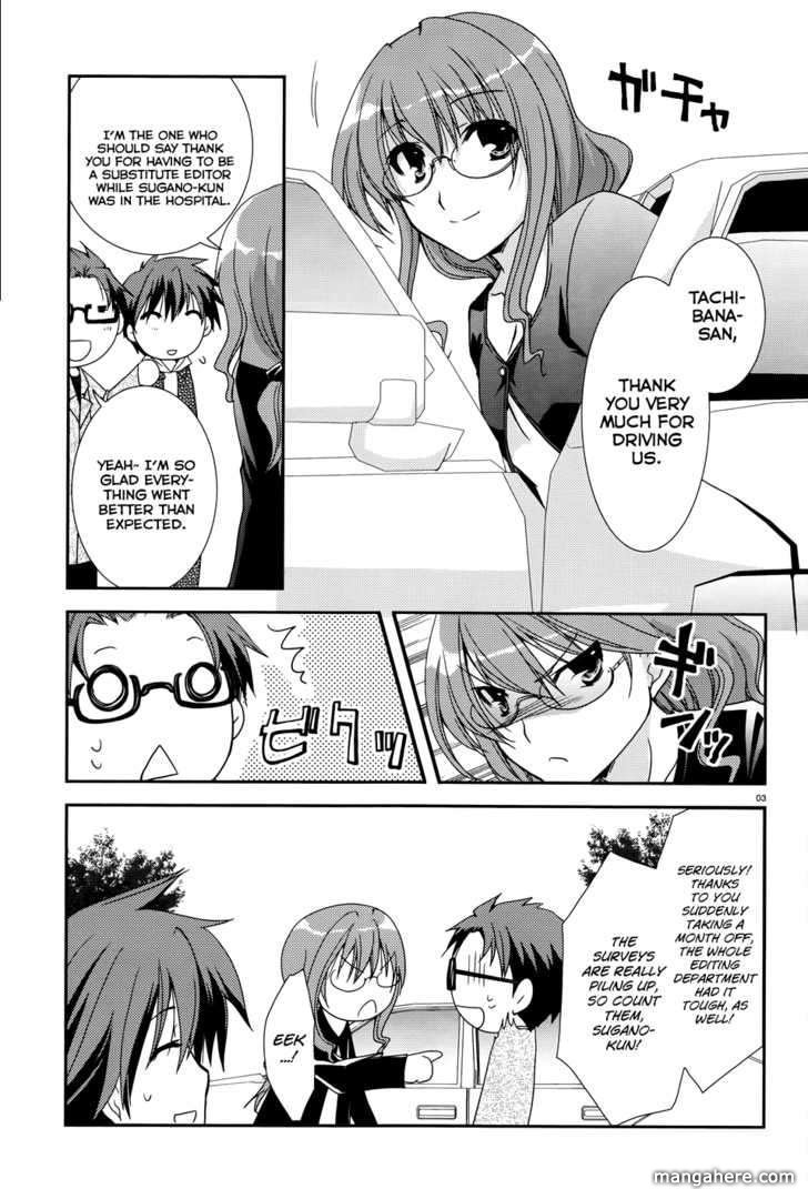 Ranobe No Hen! 5 Page 3