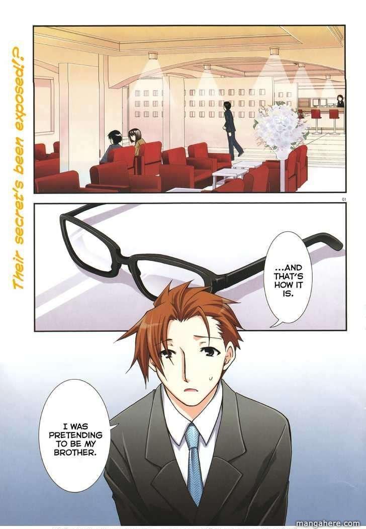 Ranobe No Hen! 6 Page 1