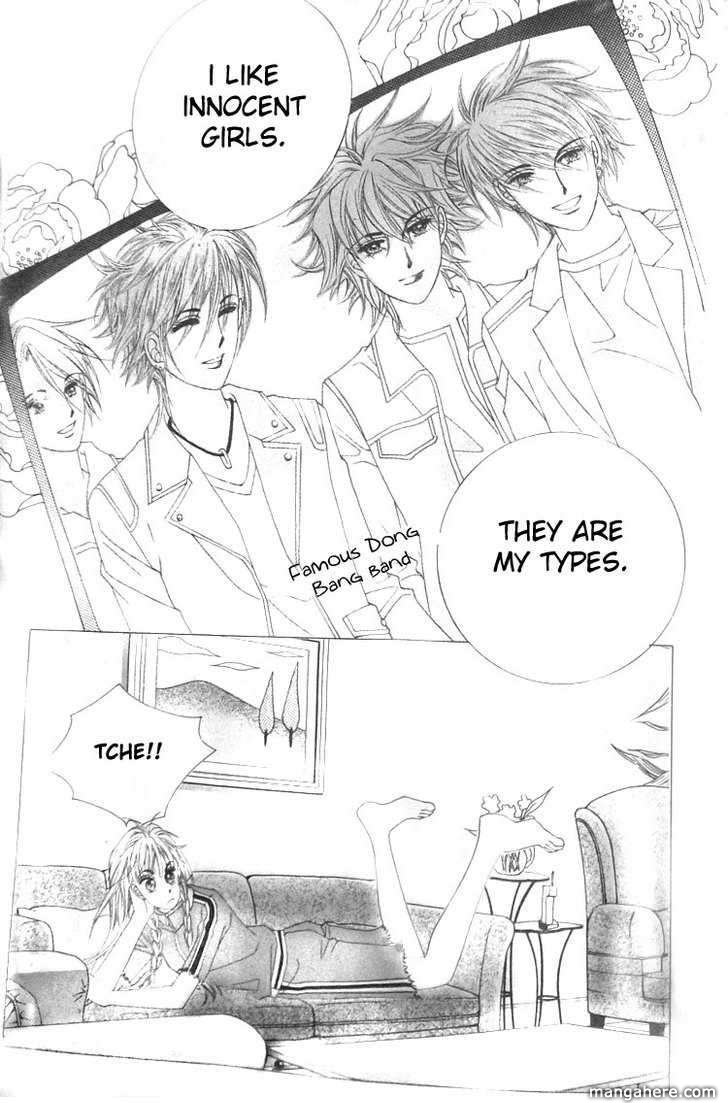 Crowded Yeonaesa 1 Page 2