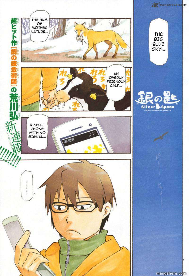 Silver Spoon 1 Page 2