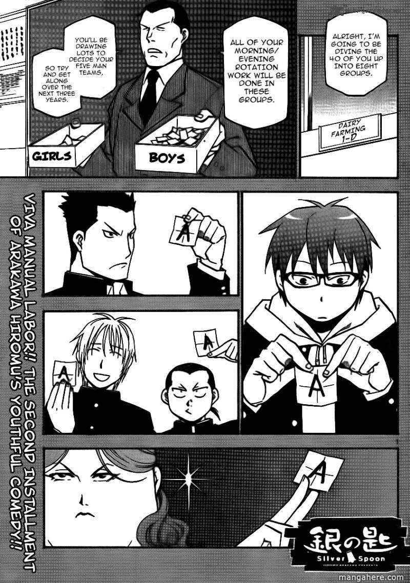 Silver Spoon 2 Page 2