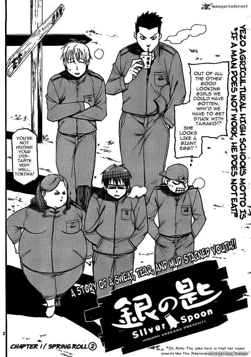 Silver Spoon 2 Page 3