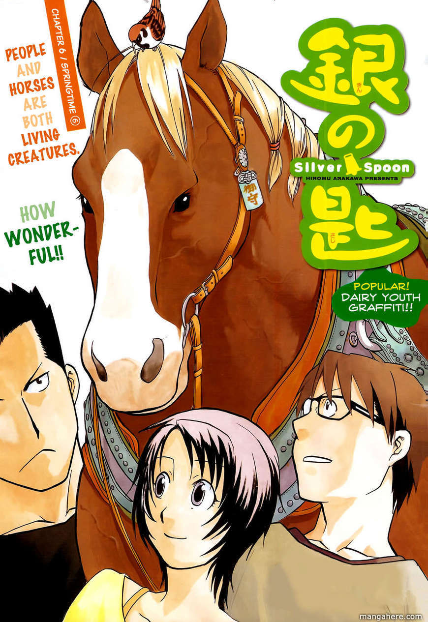 Silver Spoon 6 Page 2