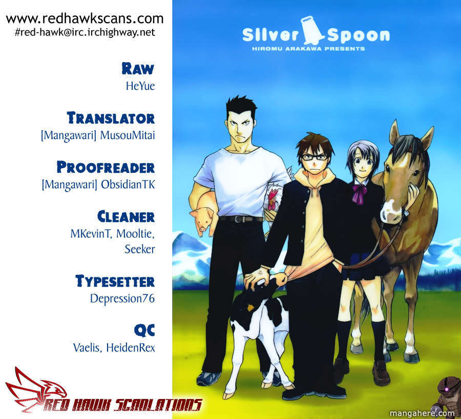 Silver Spoon 9 Page 1